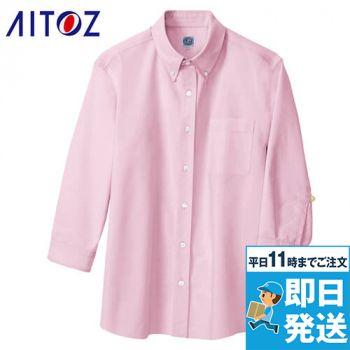 AZ7874 アイトス オックスボタンダウンシャツ/七分袖(男性用)