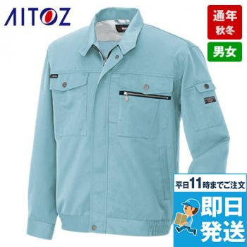AZ-3201 アイトス 帯電防止ツイル長袖ブルゾン