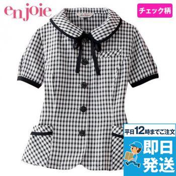 en joie(アンジョア) 26450