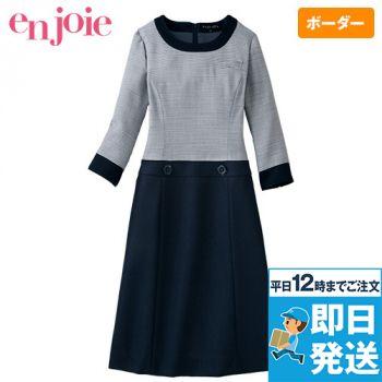 en joie(アンジョア) 66410 [春夏用]ボーダー×ネイビーが清楚な七分袖ワンピース(女性用)