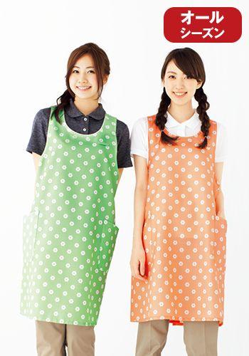 左:グリーン 右:オレンジ