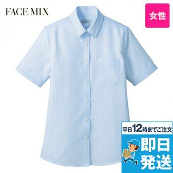 FB4031L FACEMIX 吸水速乾ブラウス/半袖(女性用)
