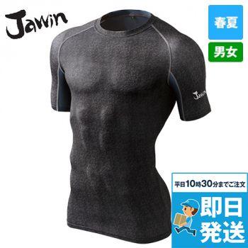 自重堂Jawin 56114 [春夏用]ショートスリーブ ストレッチ(新庄モデル)