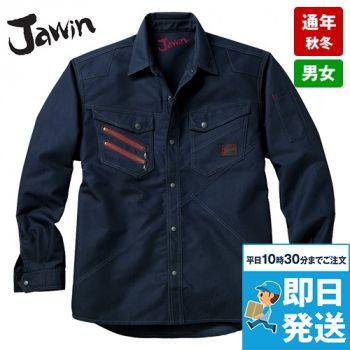 52304 自重堂JAWIN 長袖シャツ(新庄モデル)