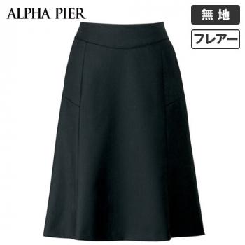 AR3841 アルファピア [秋冬用]セミフレアースカート ミニヘリンボーン