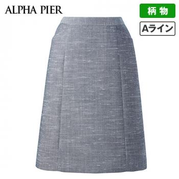 AR3677 アルファピア [春夏用]Aラインスカート リセアスラブツイード(防汚加工)