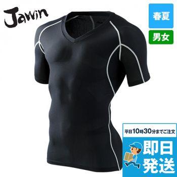 自重堂 56154 [春夏用]JAWIN コンプレッション Vネックショートスリーブ(総メッシュ)(新庄モデル)