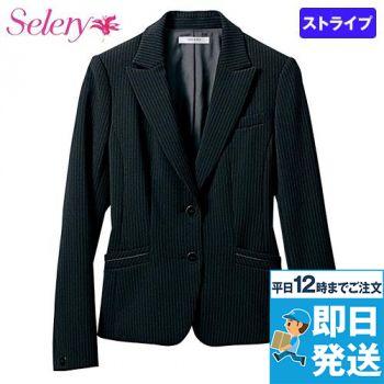 S-24520 SELERY(セロリー) [通年]部屋干ししても臭わない!お手入れラクラクのジャケット ストライプ