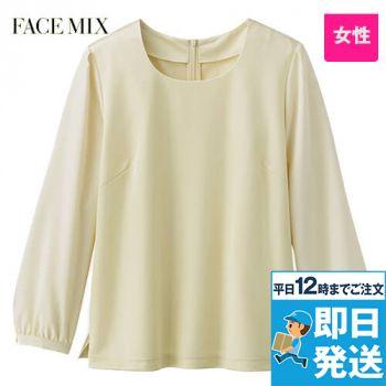FB4033L FACEMIX カットソー(女性用)