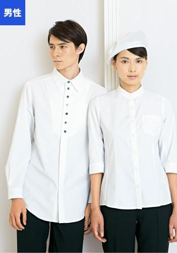 [SWING]飲食 長袖シャツ(男性用)