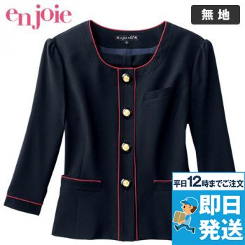 en joie(アンジョア) 86460 [春夏用]清楚で上品なジャケット(胸元リボン付き) 無地