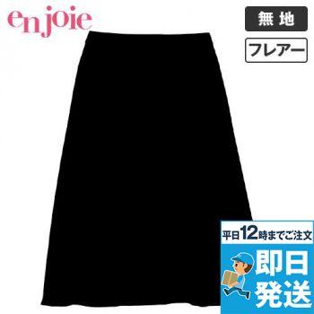 en joie(アンジョア) 56463 [春夏用] 2WAYストレッチでシワになりにくい清涼フレアースカート(53cm丈) 無地