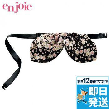 en joie(アンジョア) OP134 リボン 和柄