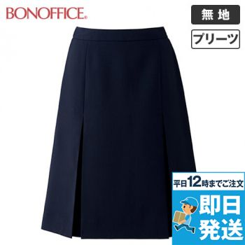 AS2293 BONMAX/アクシア プリーツスカート 無地