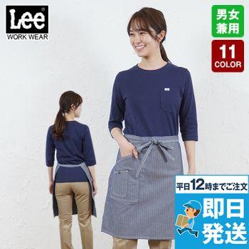 LCK79004 Lee ミドルエプロン
