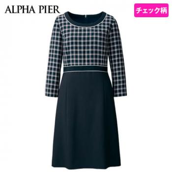 AR6675 アルファピア [春夏用]高通気のチェック柄ワンピース(女性用)