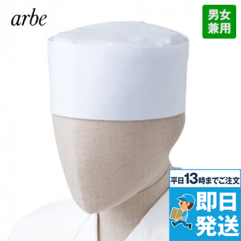No.8016 チトセ(アルベ) 和帽子