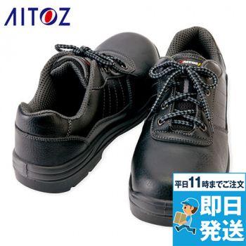 [タルテックス]安全靴 ウレタン2層底