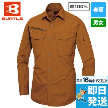 バートル 5515 [春夏用]綿100%リップクロス長袖シャツ(男女兼用)