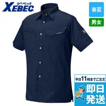 1632 ジーベック T/Cサマーツイル半袖シャツ