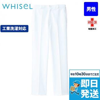 自重堂WHISEL ニットスクラブパンツ(男性用) ウエストゴム(両サイド)