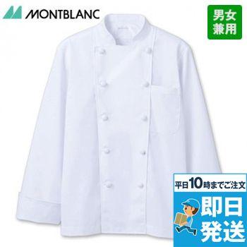 6-911 MONTBLANC 長袖コッ