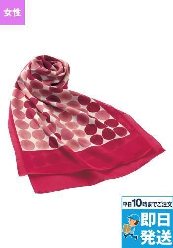 [住商モンブラン]飲食 スカーフ(女性用
