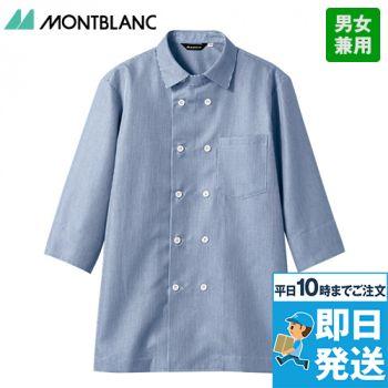 WC2621-4 5 7 MONTBLANC シャツ/七分袖(男女兼用)