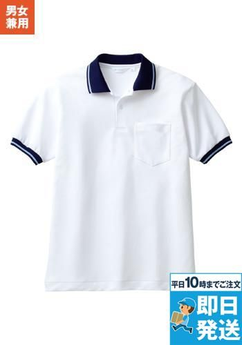 半袖ポロシャツ(男女兼用)(52-402