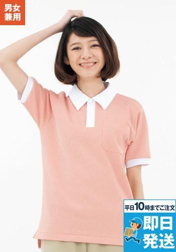 半袖ポロシャツ(男女兼用)(6661-1