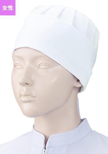 [カゼン]食品工場 三角帽子(メッシュ付
