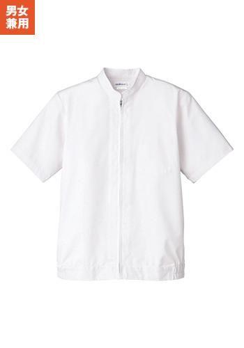 [サンペックスイスト]食品工場白衣 半袖