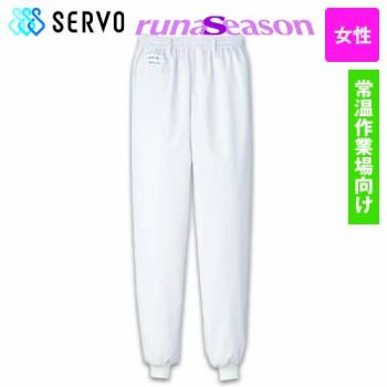 [在庫限り/返品不可]RNH5611 Servo(サーヴォ) [ルナシーズン]ホッピングパンツ(女性用)