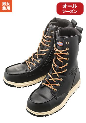 安全靴 ブーツ(ハイカット) D3306