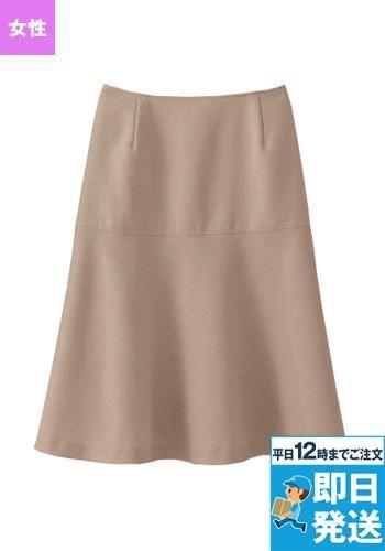 [セロリー]事務服 マーメイドスカート