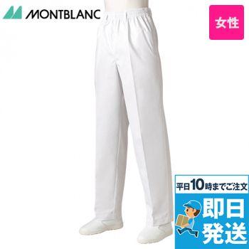 7-033 MONTBLANC 総ゴムパンツ(女性用)TW