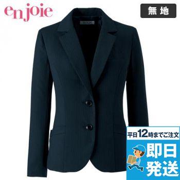 en joie(アンジョア) 81760 [通年]正統派スタイル!ヘリンボン×ピンドットストライプのジャケット