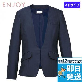 [在庫限り/返品交換不可]EAJ632 enjoy ジャケット シャドーストライプ