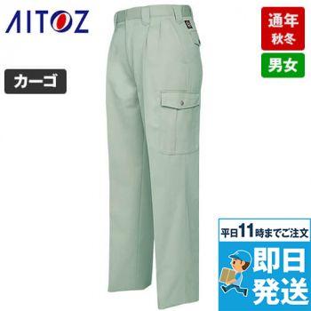 アイトス AZ6384 エコT/Cツイル カーゴパンツ(2タック)