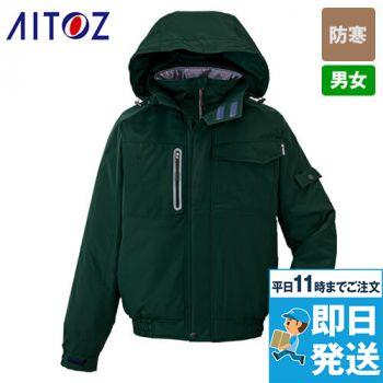 アイトス AZ10305 タルテックス