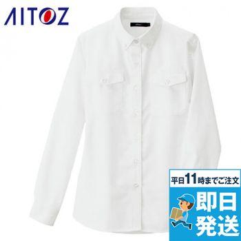 ノーアイロン形態安定 レディース長袖オックスボタンダウンシャツ(両ポケットフラップ付)