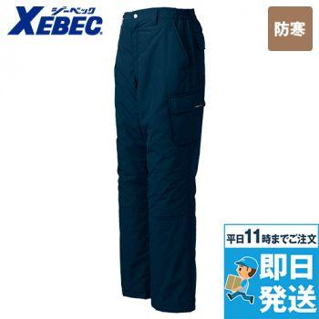ジーベック 320 高密度タフタボリューム中綿防寒パンツ