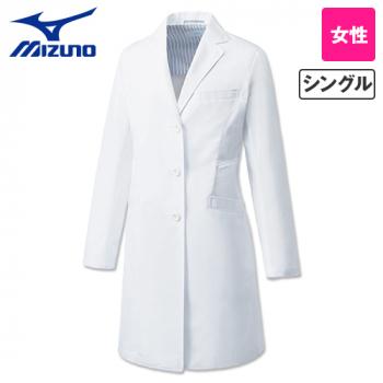 MZ-0136 ミズノ(mizuno) レディースドクターコート・シングル