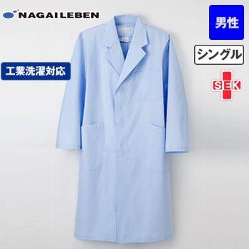 KEX5110 ナガイレーベン(naga
