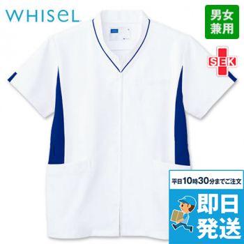 自重堂 WH12085 WHISEL スクラブ(男女兼用)