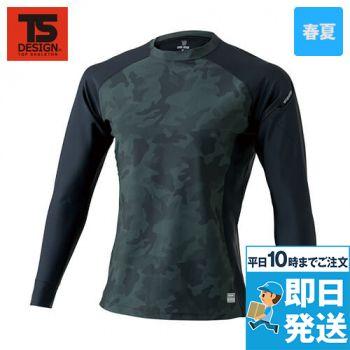 TS DESIGN 84152 [春夏用]接触冷感ロングスリーブシャツ(男性用)