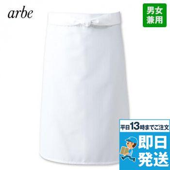 DN-8216 チトセ(アルベ) エプロン(男女兼用)