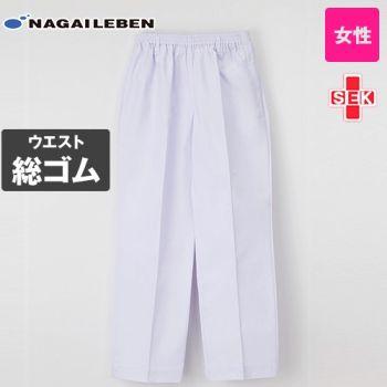 ETA4850 ナガイレーベン(nagaileben) ヘルスヘルーパー トレパン(総ゴム)(女性用)
