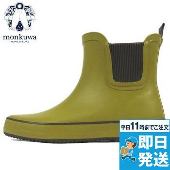 MK36141 monkuwa(モンクワ) ショートブーツ ゴム(女性用)