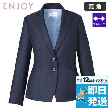 EAJ678 enjoy [通年]ジャケット 無地